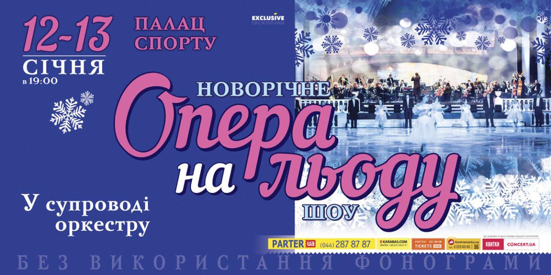 aead814a05a678 Палац Спорту Київ – офіційна сторінка. – Сторінка 7 – Унікальна, та ...