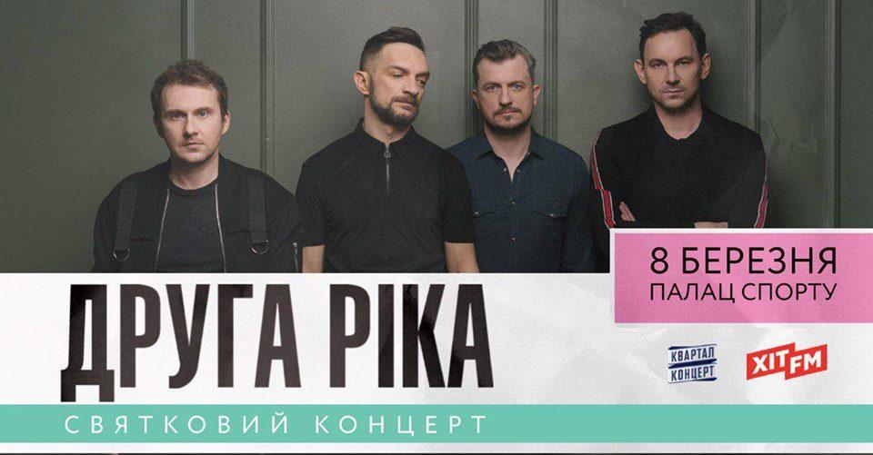 2480139abc536a Палац Спорту Київ – офіційна сторінка. – Сторінка 2 – Унікальна, та ...