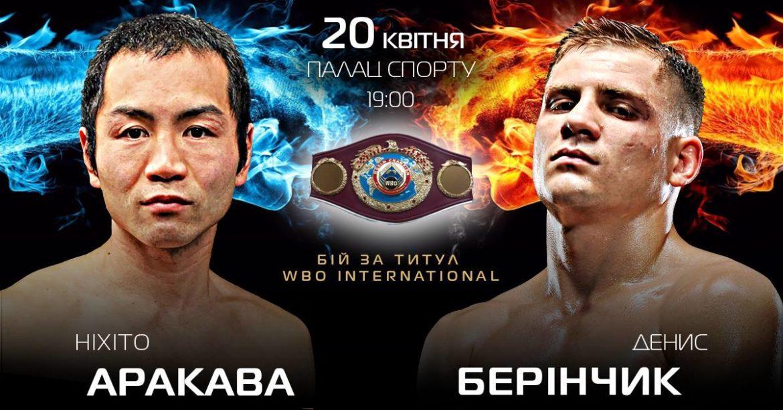 a84c7b30913a31 Палац Спорту Київ – офіційна сторінка. – Унікальна, та найбільша в ...